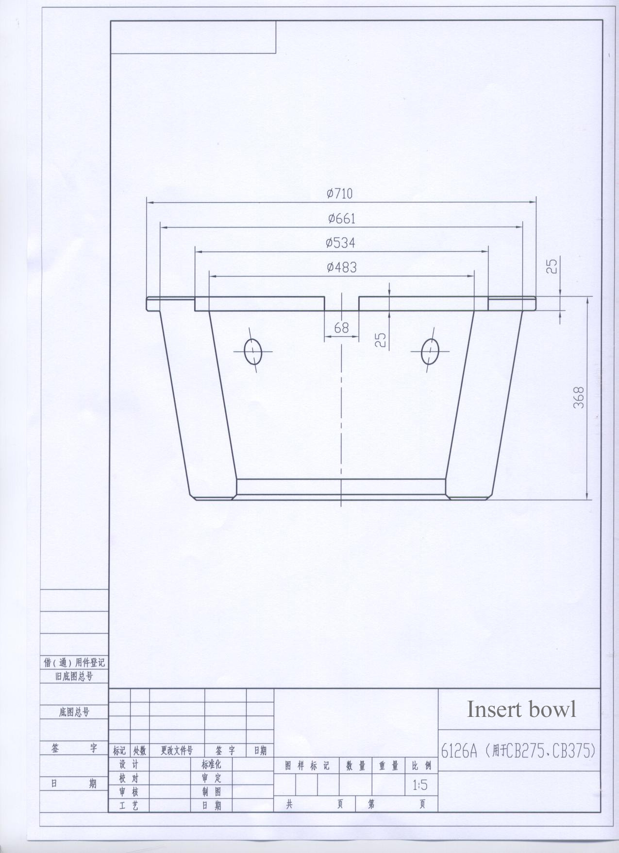 6126 insert bowl drawing