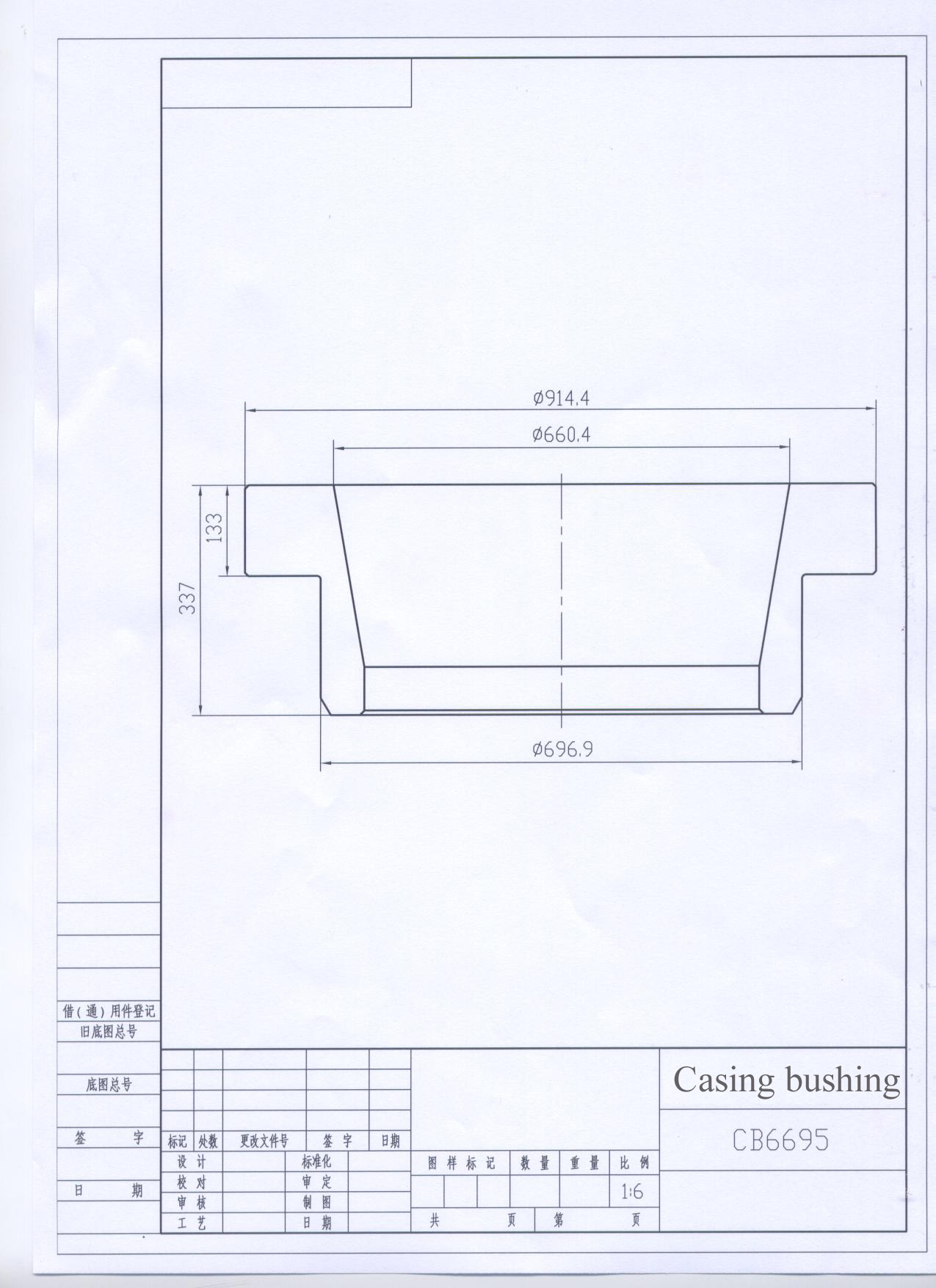 CB 6695 casing bushing drawing