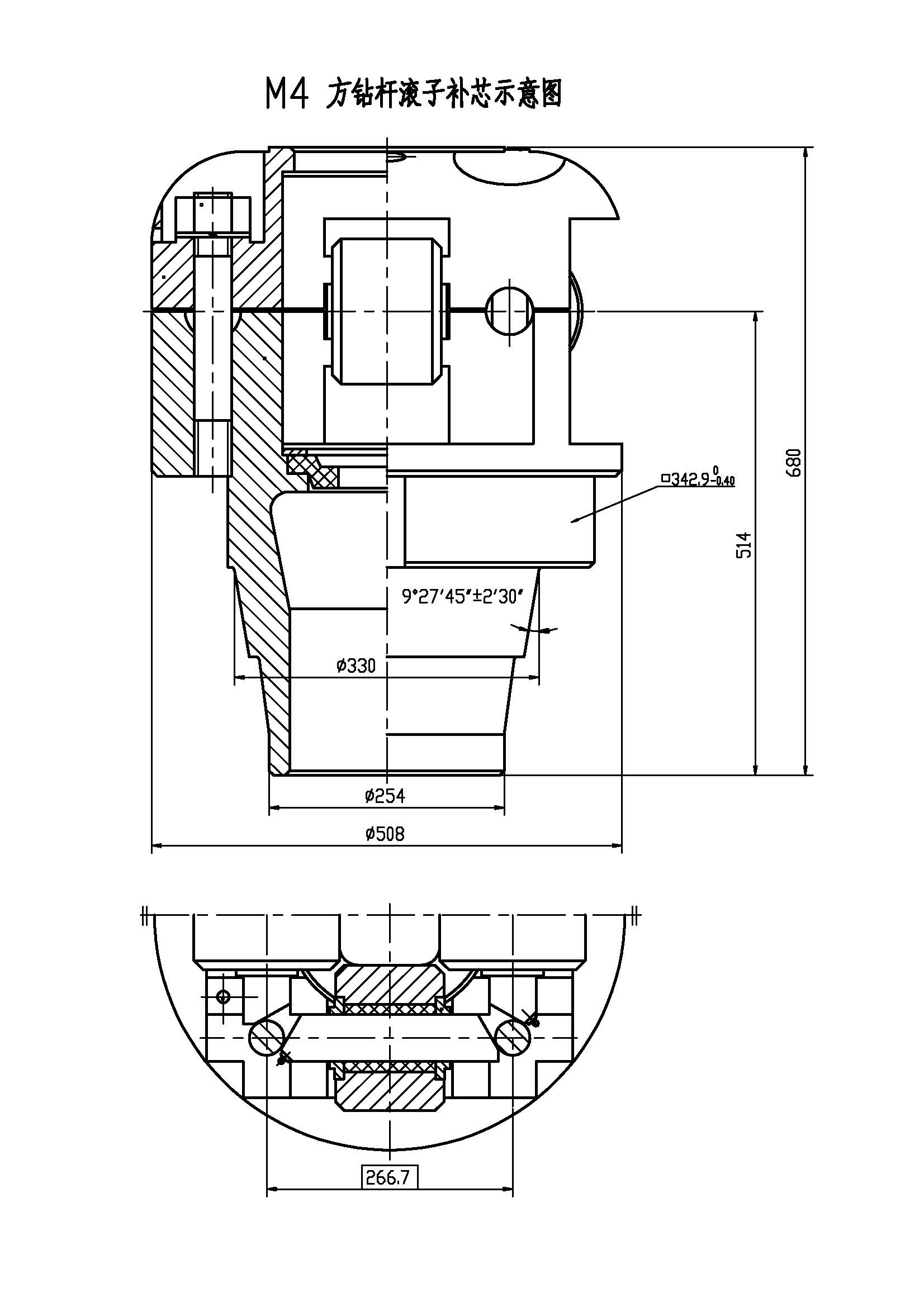 Roller Kelly Bushing Drawing